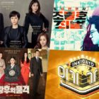 TV Schedule Changes Due To Lunar New Year Holidays
