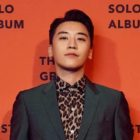 CEO Of Burning Sun Releases Official Statement And Apologizes To BIGBANG's Seungri
