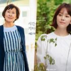 "Kim Hye Ja Praises ""Radiant"" Co-Star Han Ji Min And Looks Forward To Seeing Her Future Growth"