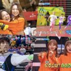 """Results For Day 2 Of """"2019 Idol Star Athletics Championships – New Year Special"""""""