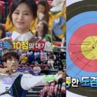 "TWICE's Tzuyu And SEVENTEEN's DK Amaze As They Get Perfect Scores In Archery 4 Times In A Row On ""2019 Idol Star Athletics Championships"""