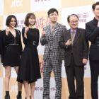 """Legal High"" Cast Talks About Strength Of Remake, Exciting Characters, And Working Together"