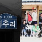 """Village Survival, The Eight"" Announces 2nd Season Premiere Date And First Special Guest"