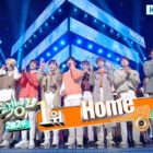 """Watch: SEVENTEEN Takes 7th Win For """"Home"""" On """"Music Bank""""; Performances By WJSN, CLC, And More"""