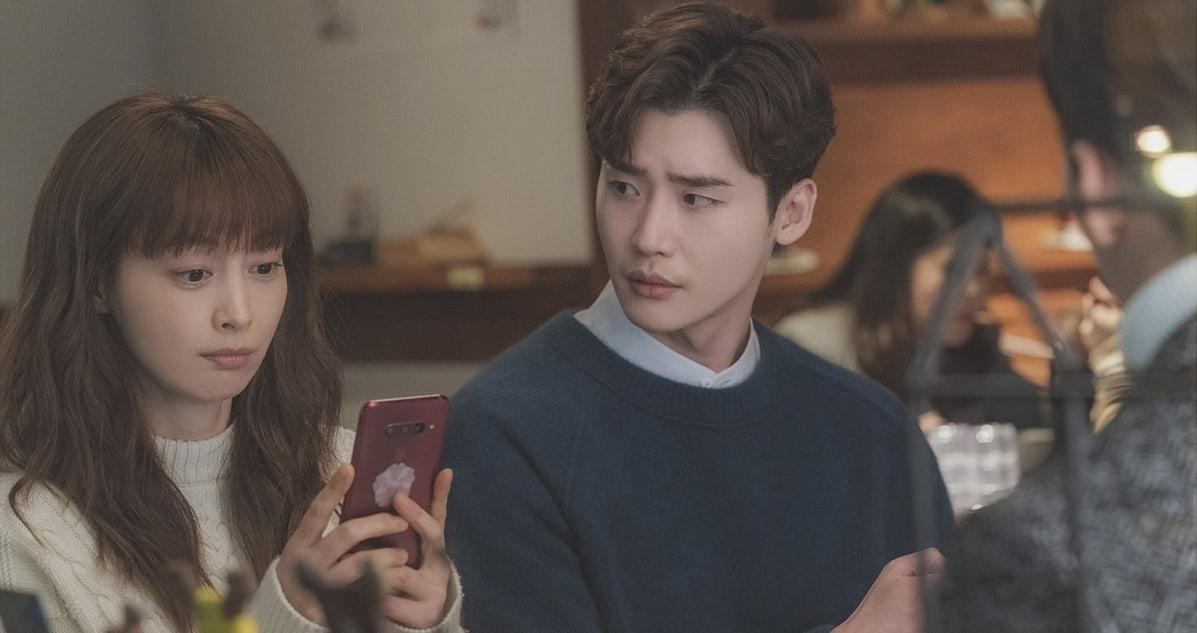 Lee-Na-Young-Lee-Jong-Suk.jpg