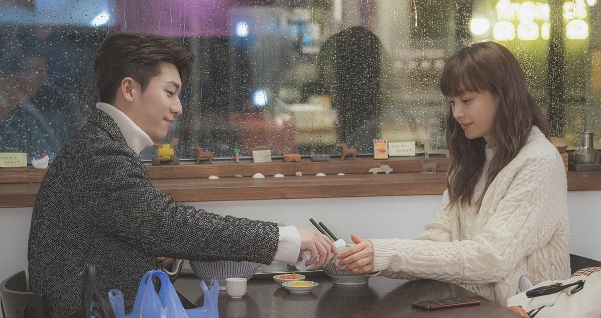 Wi-Ha-Joon-Lee-Na-Young.jpg