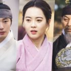 "Jung Il Woo, Go Ara, And Kim Kap Soo Have Complicated Relations In ""Haechi"""