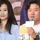 Individuals Responsible For Spreading False Rumors About Jung Yu Mi And Na Young Suk Forwarded To Prosecution
