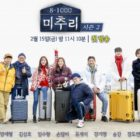 """Village Survival, The Eight"" Shares First Group Posters For Second Season"