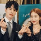Lee Dong Wook Reveals Perfect Valentine's Day Gift From Yoo In Na