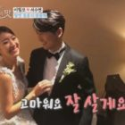 Lee Pil Mo And Seo Soo Yeon Overflow With Love While Preparing To Be Newlyweds + Sing To Each Other At Wedding