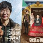 """Liver Or Die"" Overtakes ""The Last Empress"" For No. 1 In Ratings Race"