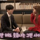 "Watch: Lee Dong Wook And Yoo In Na Bring Laughter And Sparks To Set Of ""Touch Your Heart"""