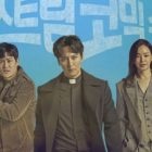 "4 Things To Look Out For In The Unconventional Comedy ""The Fiery Priest"""
