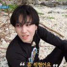"GOT7's Yugyeom Suffers Minor Injury On ""Law Of The Jungle"""