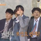 """Watch: Cha Tae Hyun, Hong Kyung Min, And Samuel Perform Collaboration Track On """"2 Days & 1 Night"""""""