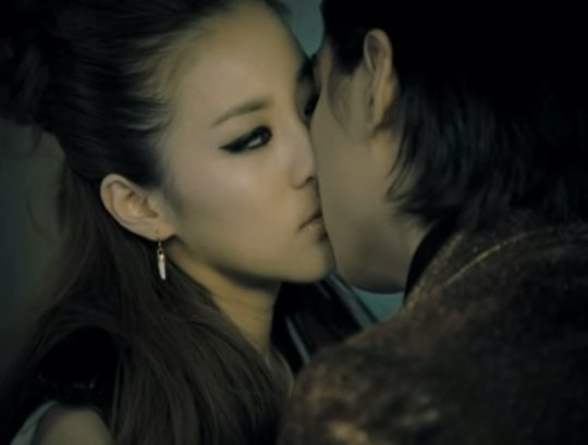 Lee Min Ho Dating Sandara Park