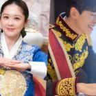 """""""The Last Empress"""" Cast Shares Their Thoughts After Drama's Finale"""