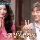 "Watch: Yoon Ji Sung And Kang Min Kyung Get Easily Excited In ""Amazing Saturday"" Preview"