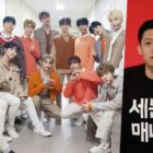 SEVENTEEN's Manager Talks About Most Reliable Member, If He's Ever Regretted His Job, And More