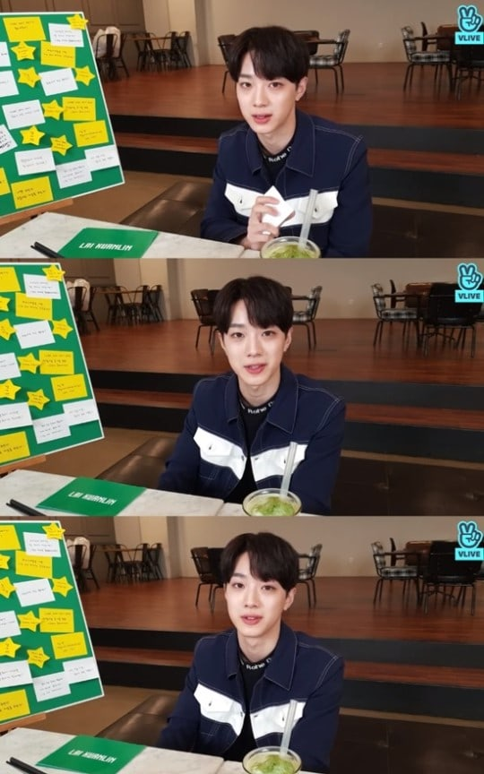 Lai Kuanlin On His Unit With PENTAGON's Wooseok, Missing