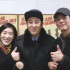 "Park Bo Gum And Baek Ji Won Show Family Love For ""Encounter"" Co-Star Block B's P.O"