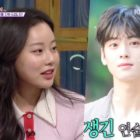 Park Yoo Na Shares Embarrassing Moment Next To Cha Eun Woo On An Old Variety Show