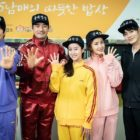 "Main Cast Of ""Liver Or Die"" Volunteers At Welfare Center To Keep Viewership Ratings Promise"