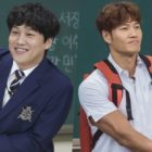 Cha Tae Hyun Jokes That Kim Jong Kook Has A Wife And Kid; Reveals Secret Behind Their Peaceful Friendship