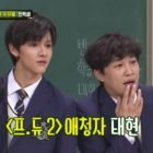 "Cha Tae Hyun Reveals He Thought Samuel Would Win ""Produce 101 Season 2"""