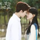 "College Romance And Fantasy Gaming: 4 Reasons To Watch C-Drama ""Love O2O"""