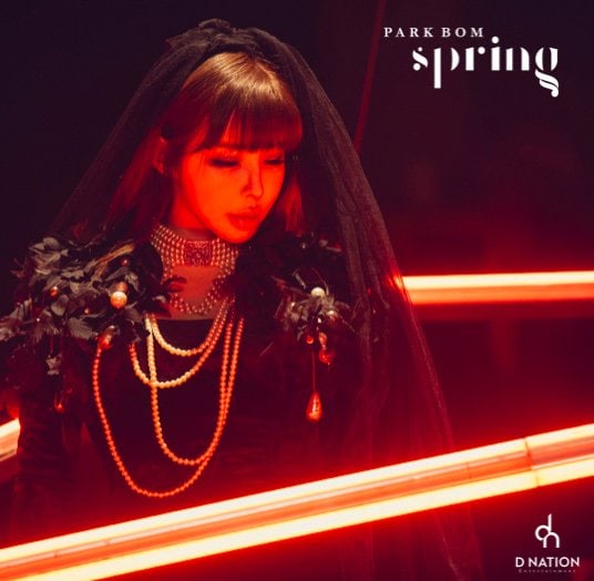park bom new song 2019