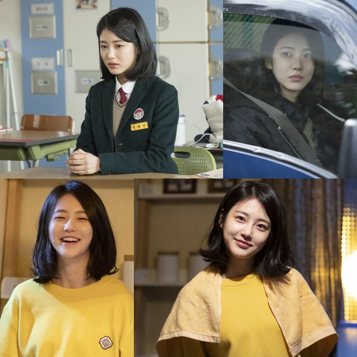 """Shin Ye Eun To Display Contrasting Charms On """"He Is"""