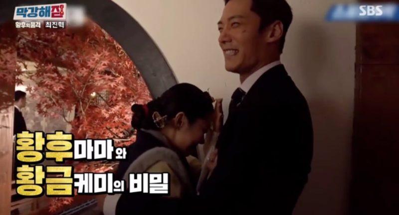 Choi Jin Hyuk dan Jang Nara di The Last Empress