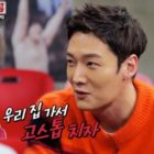 Choi Jin Hyuk Talks About His Friendship With Jang Nara And Their Unusual First Meeting