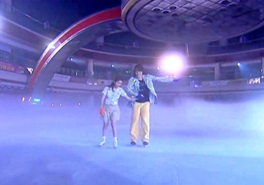 Full-House-Ice-Skating-540x379.jpg