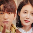"""GOT7's Jinyoung's New Drama """"He Is Psychometric"""" Premieres Amidst Stiff Competition From """"Radiant"""""""