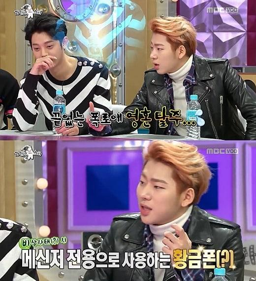 Jung-Joon-Young-Zico.jpg