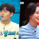 "Kim Jong Kook Shares Funny Response To Han Ye Seul Picking Him Among ""My Ugly Duckling"" Cast"