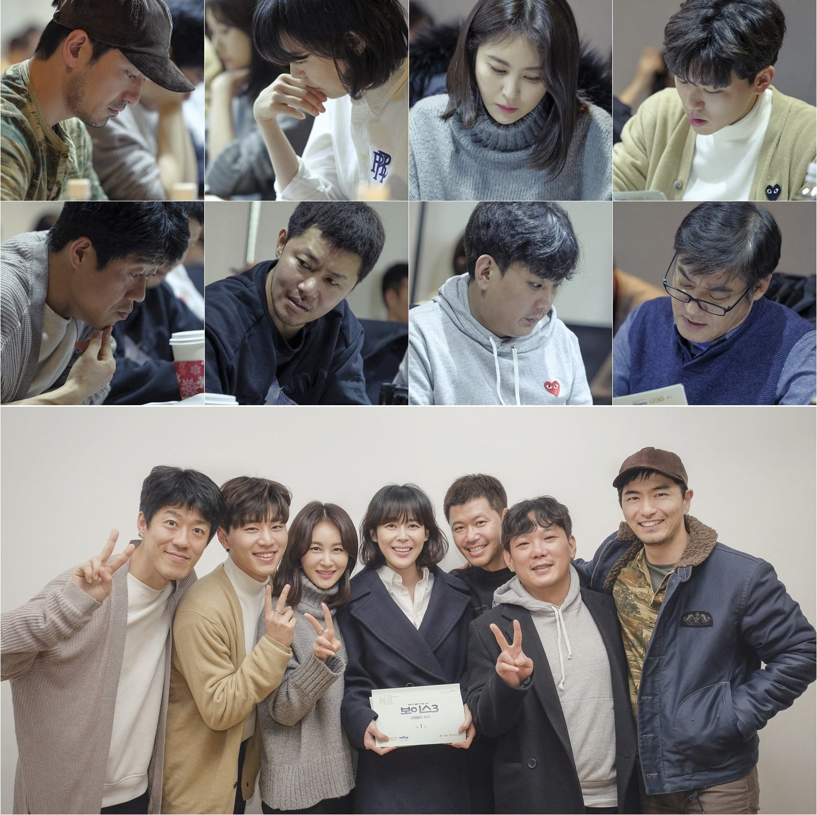 """Lee Ha Na, Lee Jin Wook, And More Attend Script Reading For 3rd Season Of OCN's """"Voice"""""""