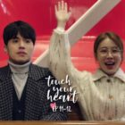 "8 Lines To Revisit From ""Touch Your Heart"" Episodes 11-12"