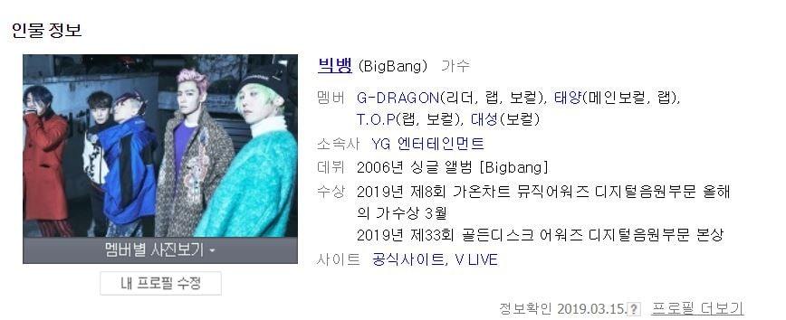 "BIGBANG >> Álbum ""MADE"" Serie ""E"" - Página 8 BIGBANG-1"