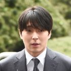 Pretrial Detention Warrant Issued For Choi Jong Hoon Over Sexual Assault Charges
