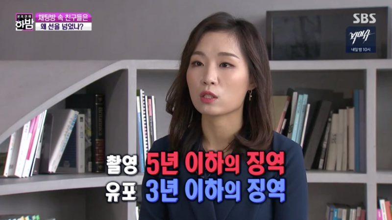 Pengacara Kim Young Joo