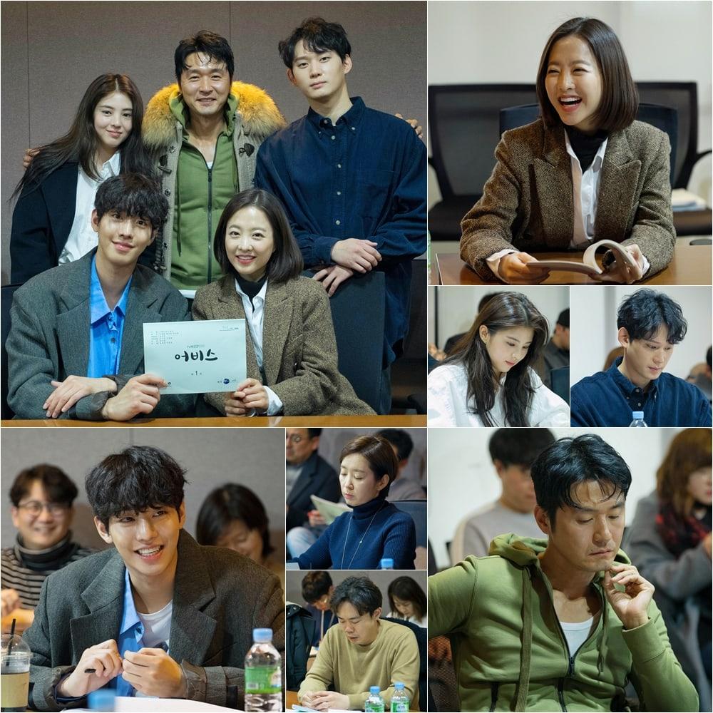 Watch: Ahn Hyo Seop, Park Bo Young, And More Have Fun At