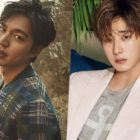 "Lee Min Ho Shows Support For Jung Il Woo And ""Haechi"""