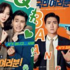 "Super Junior's Choi Siwon's New Drama ""My Fellow Citizens"" Reveals Hilarious Posters"