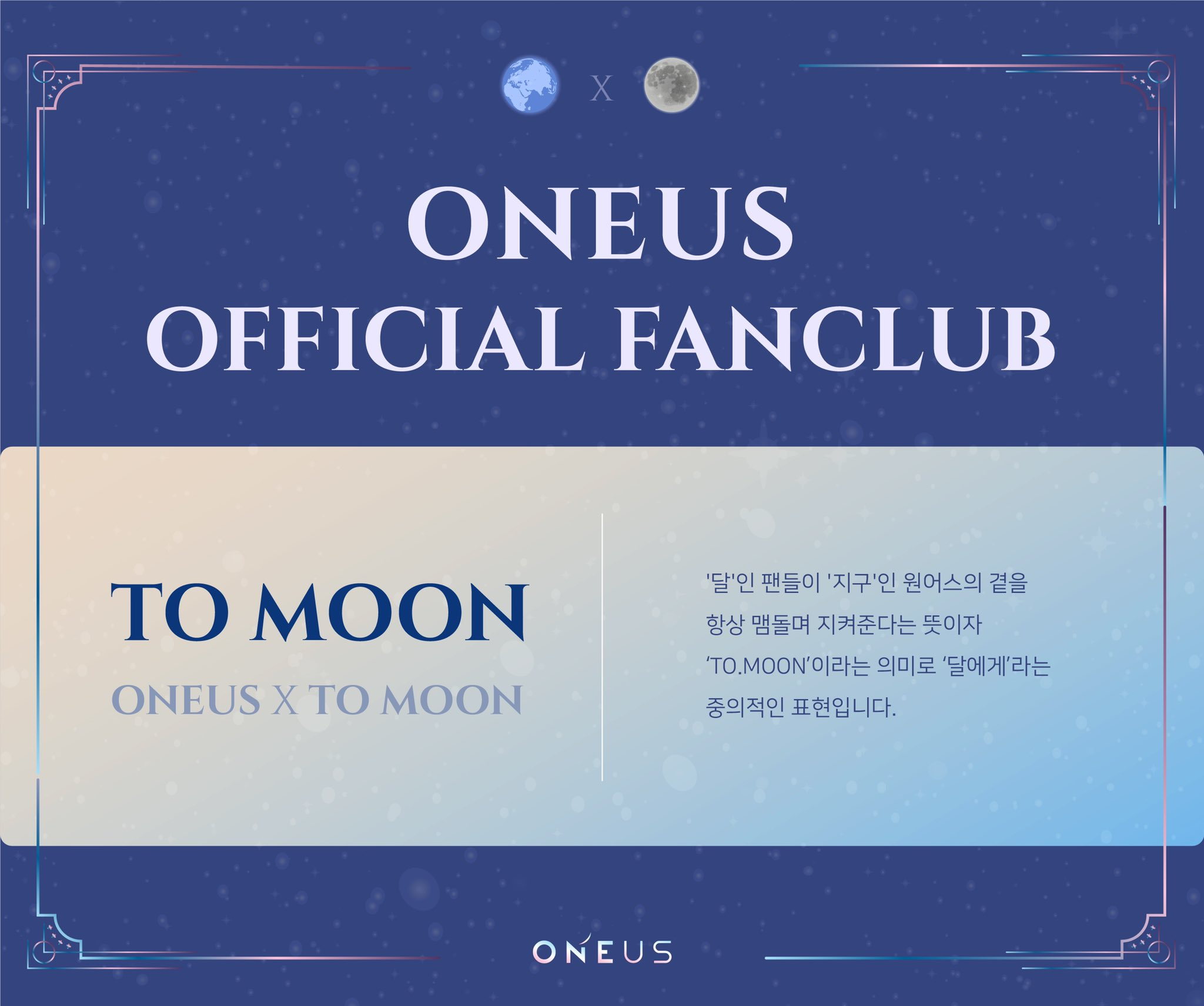 ONEUS Unveils Official Fan Club Name | Soompi