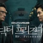 """Doctor Prisoner"" Remains No. 1 Drama In Wednesday-Thursday Time Slot"