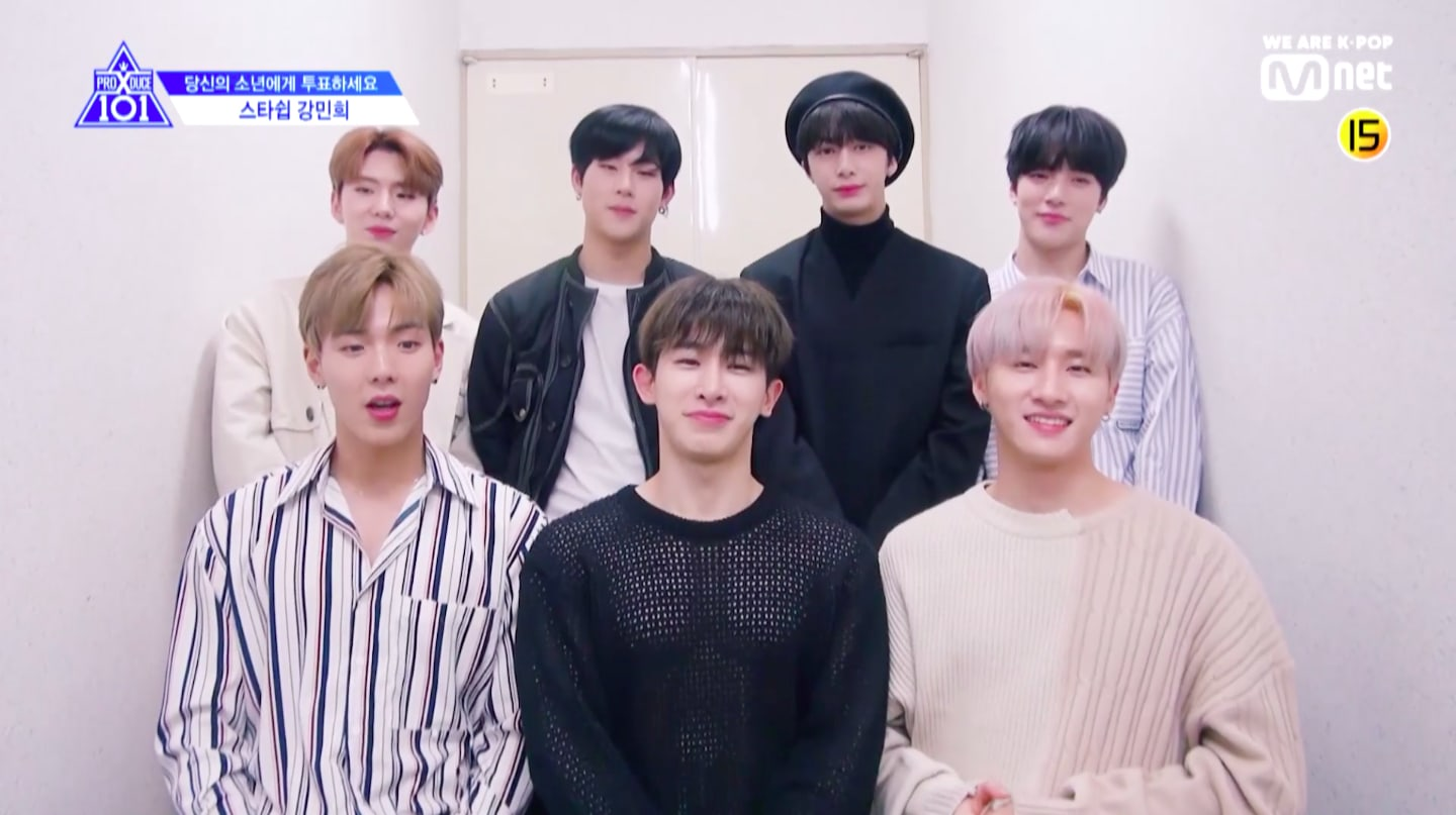 "MONSTA X, Park Ji Hoon, Oh Na Ra, And More Cheer On ""Produce X 101"